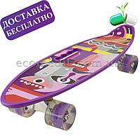 Пенні борд із ручкою фіолетовий 22 дитячий скейт зі світними колесами
