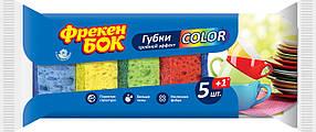 Кухонна губка Фрекен Бок COLOR 5+1 шт