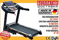 Электрическая Беговая Дорожка до 130 кг Для Дома HRS T280 model 2020