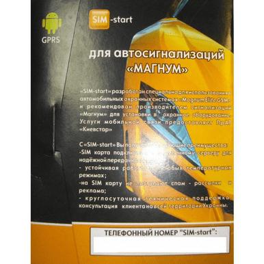 Стартовый пакет Magnum SIM START