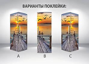 Раскраска холодильник, Магнит, 180 х 60 см, Лицевая, фото 2