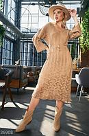 Ажурное платье в стиле бохо UN
