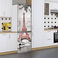 Реставрация холодильника, Магнит, 180 х 60 см, Лицевая