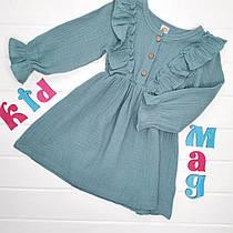 """Детское муслиновое платье с длинным рукавом """"Цвет океана"""" на 1,5 и 3 года"""