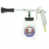 Cyclone AZ-020K - профессиональный аппарат для химчистки