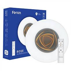 Светодиодный светильник Feron AL5600 80W ROSE