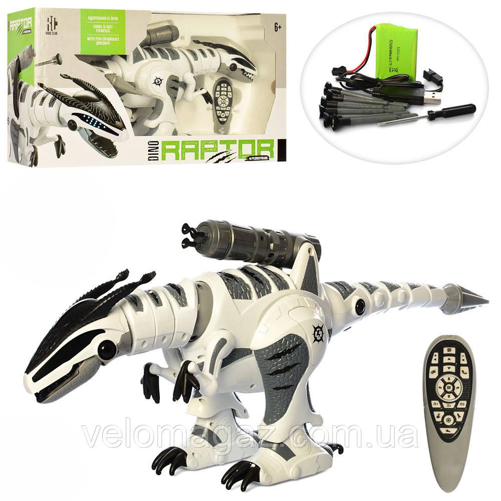 Інтерактивний Динозавр К9 на радіокеруванні, стріляє присосками