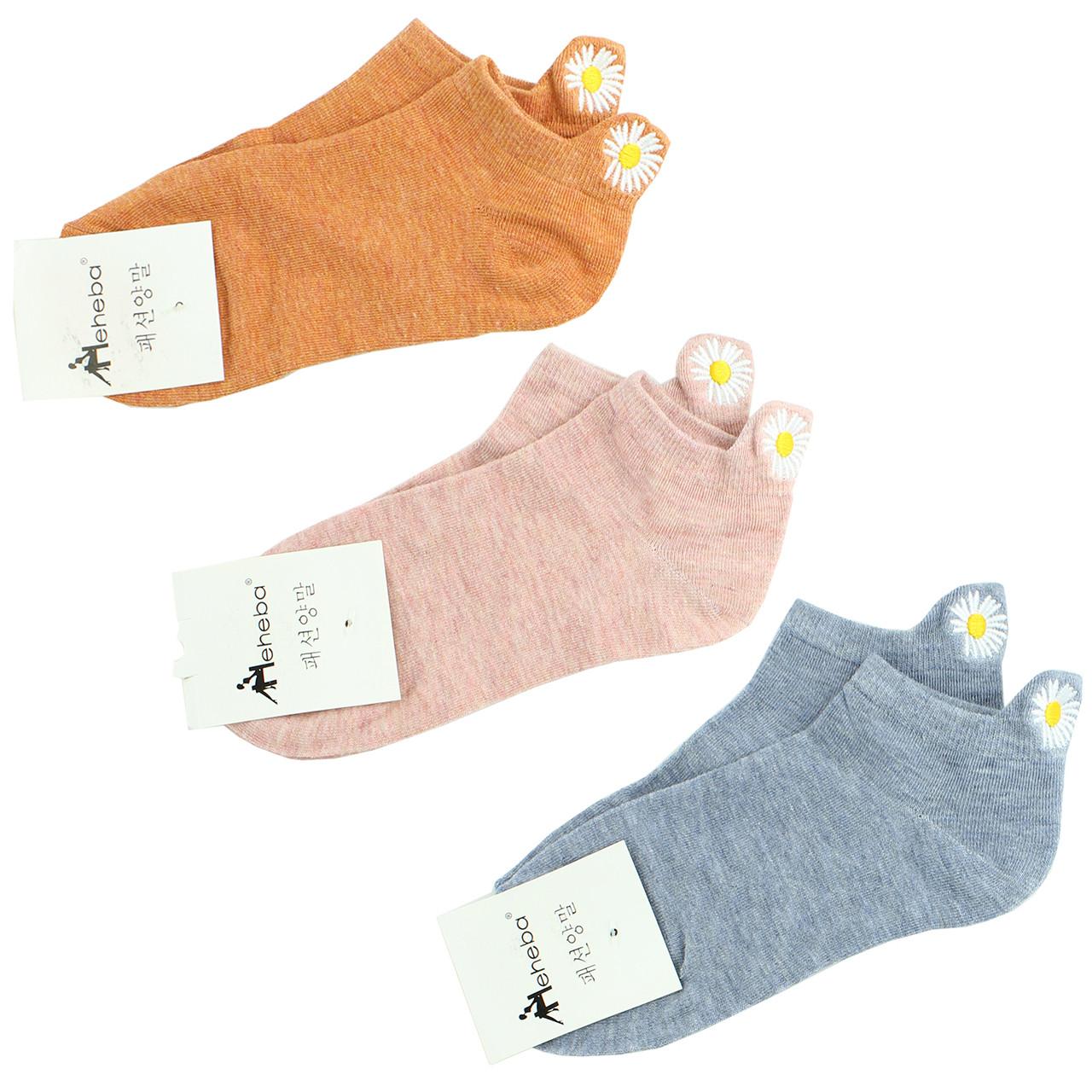 Носки женские хлопковые короткие с вышивкой «Ромашка», 37–41 размер