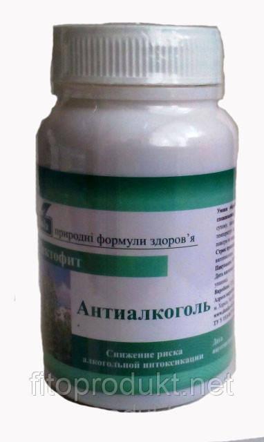 Антиалкоголь Пектофит против алкогольной зависимости №90 Биола