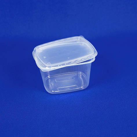 Контейнеры для еды одноразовые 350 мл, упаковка— 100 шт, фото 2