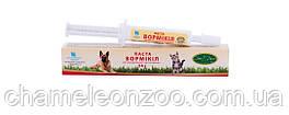 Вормикил — антигельминтная паста для животных 14 г
