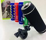 Беспроводная влагозащищенная велосипедная стерео Bluetooth колонка Hopestar P11 фонарик велосипедное крепление, фото 2