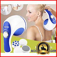 Массажер для тела Relax and Tone домашний для похудения рук ног и тела вибромассажер электрический 4 насадки