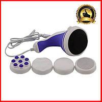 Масажер для тіла Relax and SpinTone вібраційний електричний для схуднення універсальний домашній 4 насадки