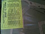 Комплект прокладок КПП Т-150 колесный, фото 2