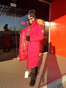 Женская куртка Зима !