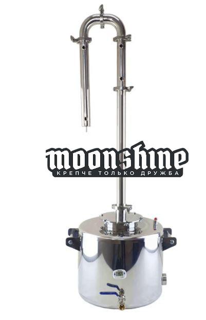 """Дистиллятор Moonshine Medium кламп 1.5"""" с баком 20 литров"""