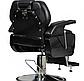 Кресло парикмахерское черное Barber Elite (Элит), фото 3