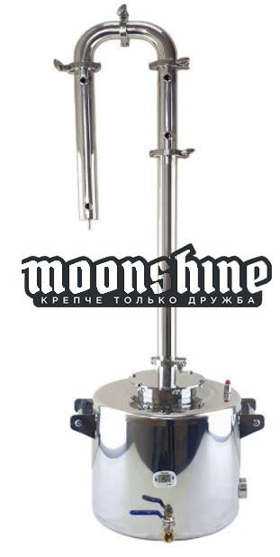 """Дистиллятор Moonshine Medium кламп 2"""" с баком 14 литров"""