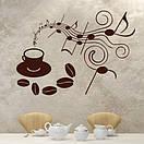 Наклейка на стіну Музика кави, фото 5