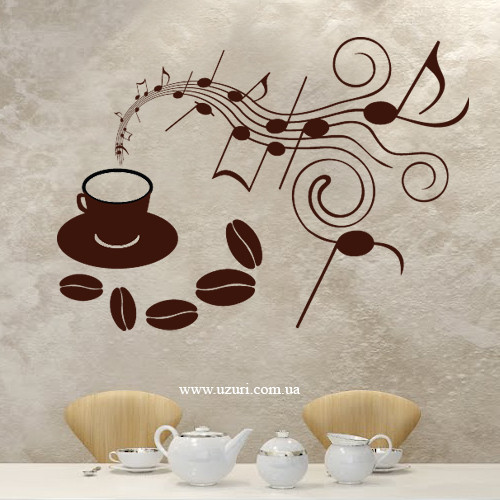 Наклейка на стіну Музика кави