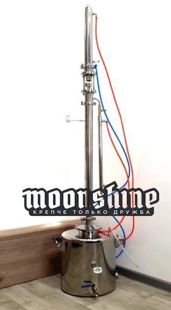 """Ректификационная колонна Moonshine Expert кламп 2"""" с баком 20 литров"""