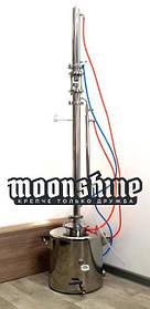 """Ректификационная колонна Moonshine Expert кламп 2"""" с баком 37 литров"""
