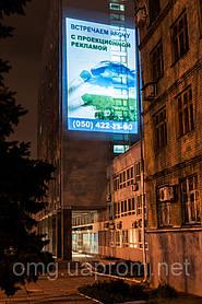 Слайд проектор «OSP-45»