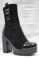 Черные замшевые  зимние ботиночки на толстой подошве. Украина.