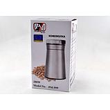 Кофемолка Promotec PM-599 измельчитель 280W, фото 2