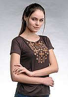 Стильная коричневая женская футболка с вышивкой «Звездное сияние» S