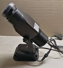 Гобо проектор Gobo1501I
