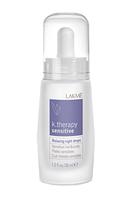 Расслабляющие ночные капли для чувствительной кожи головы LAKME K.Therapy Sensitive Relaxing Night Drops