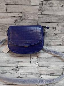 Стильная наплечная сумка из экокожи синего цвета 23*17 см