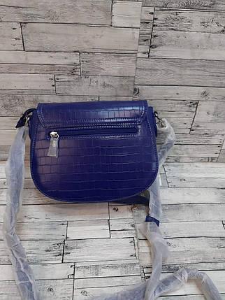 Стильная наплечная сумка из экокожи синего цвета 23*17 см, фото 2