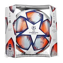 Мяч футбольный Adidas Finale 20 OMB FS0258 (размер 5)