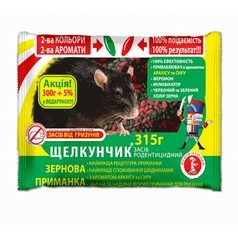 Зерновая приманка от крыс и мышей Щелкунчик арахис сыр 315 г Агромаг 1595
