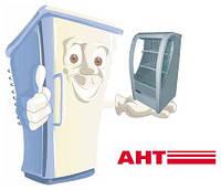 Установка ремонт и обслуживание холодильного оборудования.