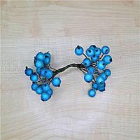 Сахарные ягоды декоративные голубые на проволоке 40шт.