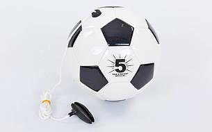 Мяч футбольный тренажер №5 FB-6883-5