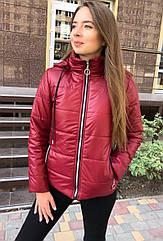 Куртка демисезонная NOBILITAS 42 - 48 бордо плащевка (арт. 20041)