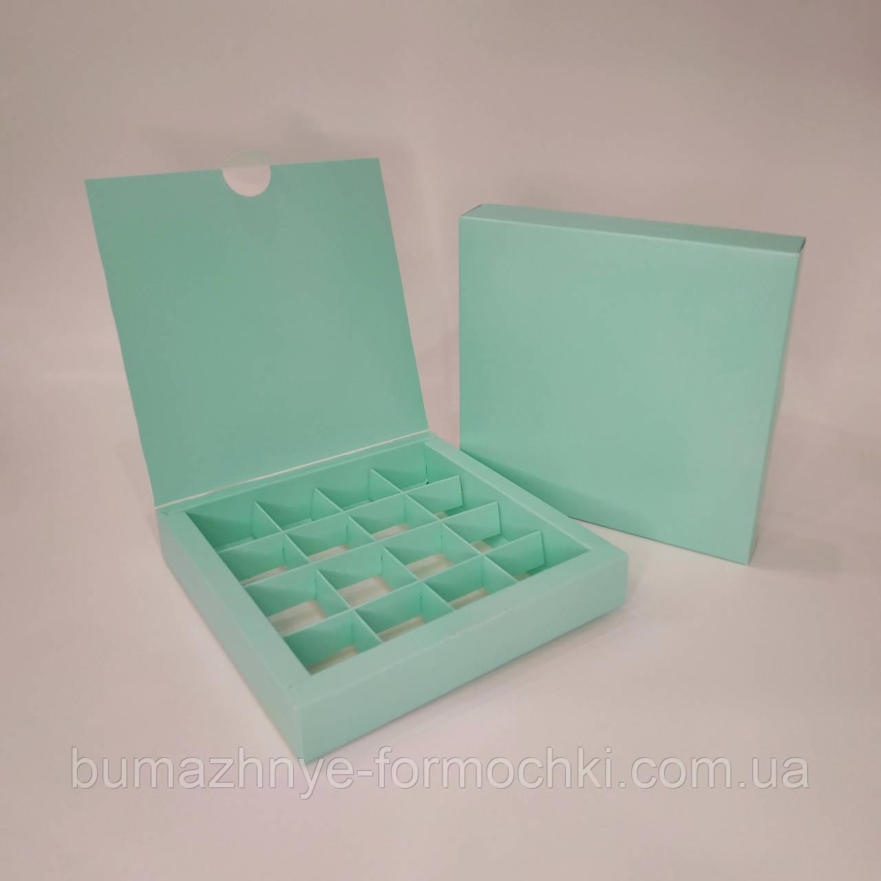 Коробка на 16 конфет, цвет тиффани, 185х185х30