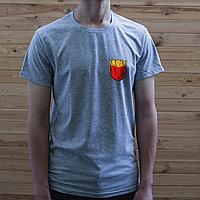 Мужская серая футболка, карман с картошкой фри