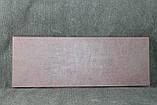 Холст бузковий (ніжки-сфери) 1048GK5dHOJA713+1048SF713, фото 2