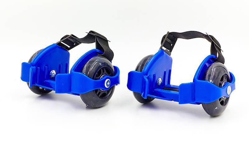 Ролики на пятку двухколесные с раздвижной системой Record Flashing Roller SK-166 Синий