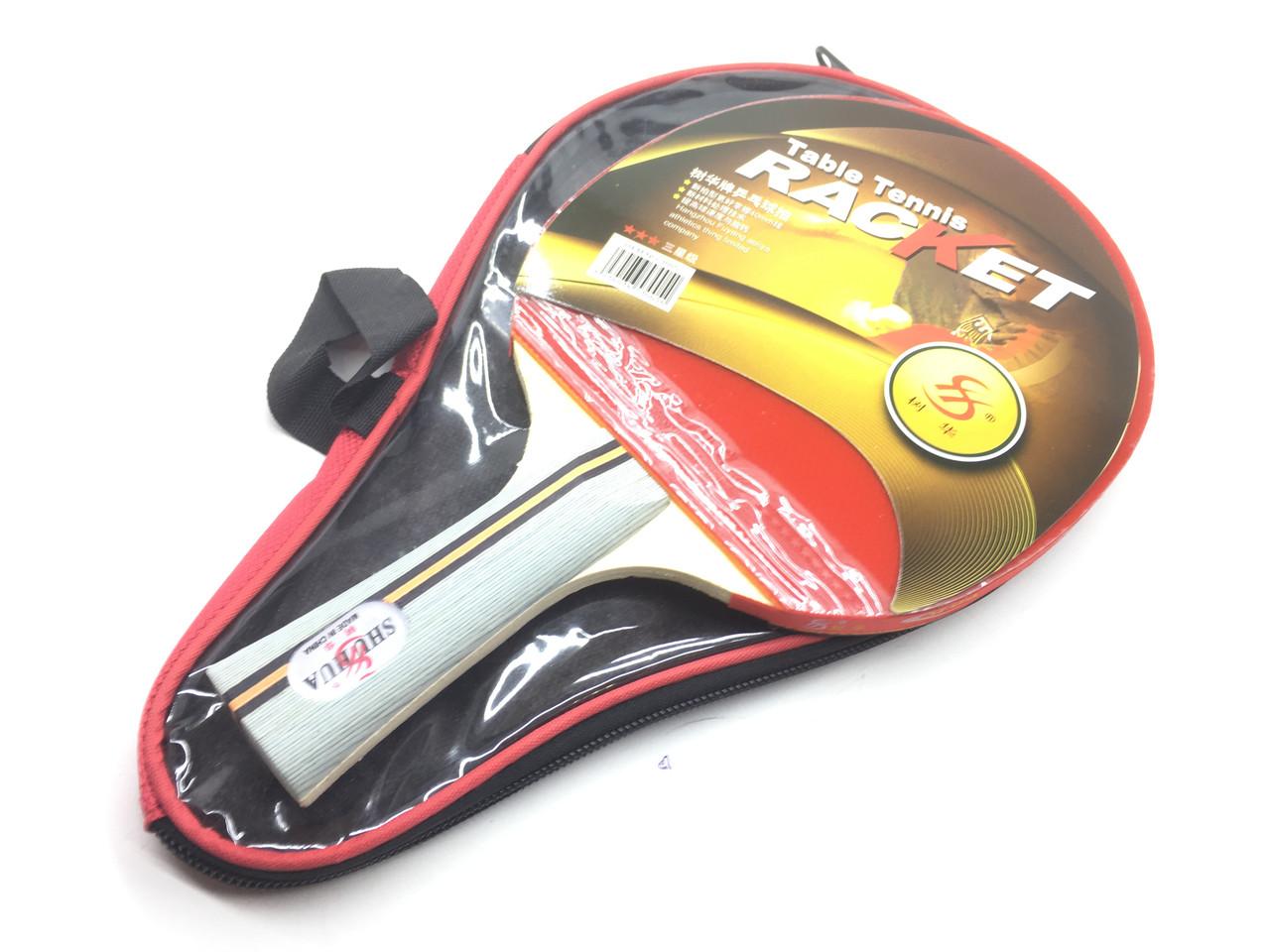 Ракетка для настольного тенниса с чехлом 3*. 3005