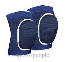 Наколенники с армотизац. подушкой, 19*12 см, разн. цвета, 2 ед.