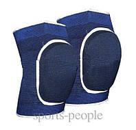 Наколенники с армотизац. подушкой, 15.5*8 см, разн. цвета, 2 ед., фото 1