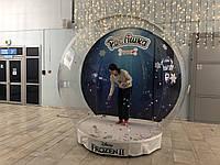 Чудошар сноуглоб прозрачный шар фотозона пневмосфера ПВХ 3м