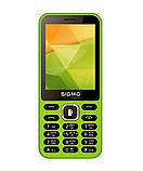 Мобільний телефон Sigma mobile X-Style 31 green Power (офіційна гарантія), фото 2